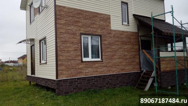Продам Дом (дача)