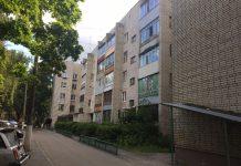 Продажа двухкомнатной квартиры п. Загорянский