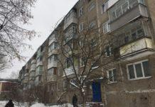Трехкомнатная квартира п. Фряново ул. Молодежная д.9